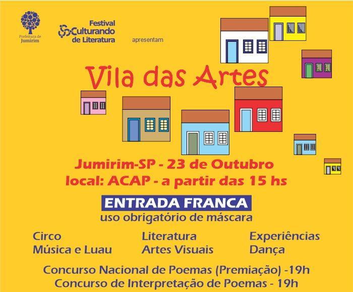 34 - vila das artes destacada 700x580